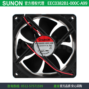 NEW SUNON EEC0382B1-000C-A99 12038 24V 9.2W frequency cooling fan