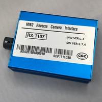 OEM Upgrade Equipment 2 AV Input Front View Camera Blind spot camera DIP Switch Choose Video Interface For Audi Q7 MIB2 Platform
