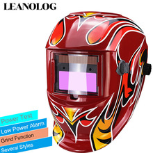 NEW Domino Solar Automatic Darken/Shading Grind/Polish TIG MIG MMA ARC Welding Mask/Helmet/Welder Glasses for Welder