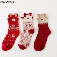 Бесплатный Страус Рождественский подарок носки женские хлопчатобумажные носки Разноцветные печатные женские зимние Новогодние рождественские праздничные носки