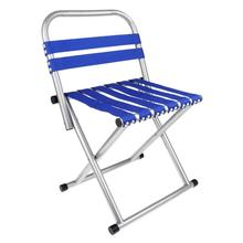 Buy HobbyLane Quality Outdoor Foldable Fishing Chair Ultra Light Weight Portable Folding Camping Aluminum Alloy Picnic Fishing Chair directly from merchant!