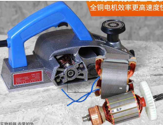 חשמלי פלנר משלוח חינם נייד רב תכליתי ביתי נגרות פלנר מכונת חשמלי כלים חשמלי פלנר