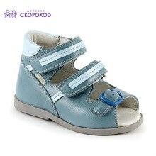 Открытые сандалии Скороход для мальчиков идеальные для первых шагов ребенка 12-101-2