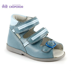 Skorohod Sandals for boy baby shoes summer genuine leather orthopedic new bestseller cheap production Russia
