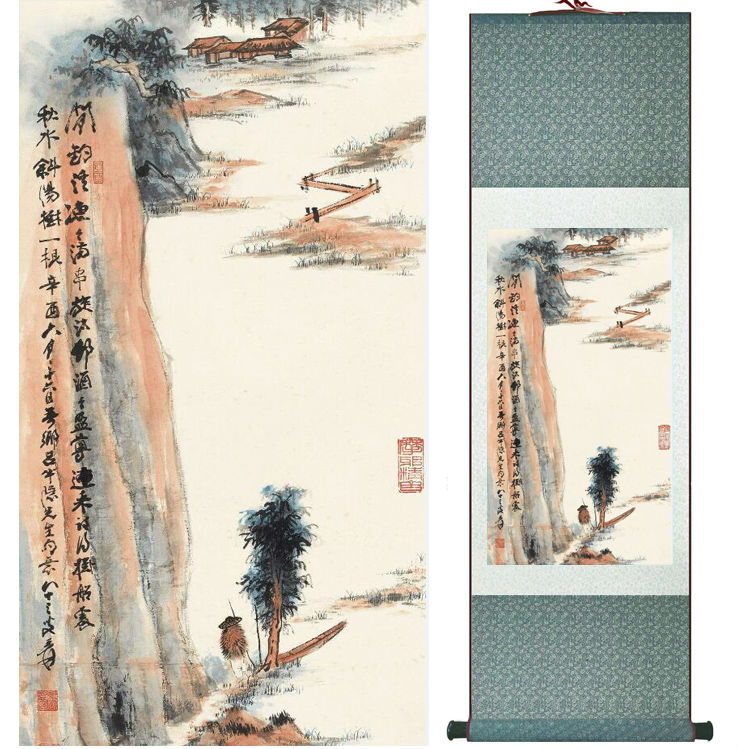 Zhangdaqian Mountain and River painting Chinese scroll painting landscape art painting home decoration painting 0402023
