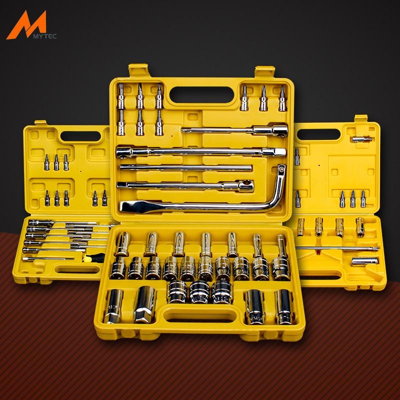 20pcs Professional Car Repair Tool Kit Auto 1/4 inch Socket Bits Set