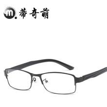 ee4599fced5 Nouveau lunettes de lecture en gros 077 carré lunettes de lecture Usine  directe vente lunettes en métal cadre de le vieil homme
