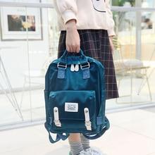 Harajuku Velour Women Backpacks Big Capacity Women School Tr