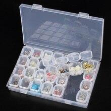 28 решеток разборные аксессуары для алмазной вышивки коробки для алмазной живописи вышитые крестом Чехлы органайзер для хранения для домашнего хранения