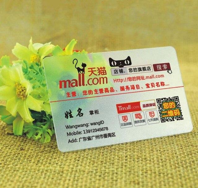 Imprimer Ur Custom Design Gel Transparent Pvc Cartes De Visite Coin Rond Et Livraison Conception