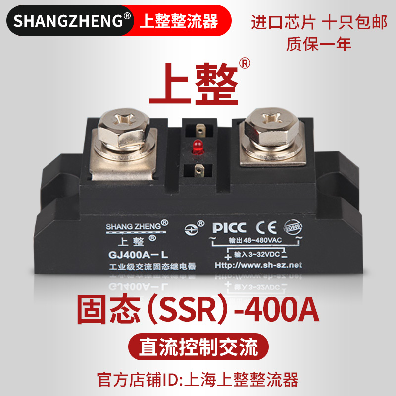 Solid State Relay 400A480V GJ SSR SGS Single-phase Direct Control MGR ssr 40da single phase solid state relay white silver