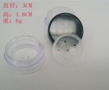 50 teile/los 1g Lose Pulver Jar Kosmetische Glas Mit Sichter kosmetische creme behälter
