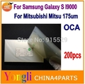 200pcs 175/250um OCA optical clear adhesive for Galaxy S I9000 double side sticker OCA glue lcd Free shipping