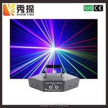Бесплатная доставка RGB лазерные линии луч сканирует DMX DJ танцевальный бар кофе Xmas вечерние дискотека эффект освещение световая система шоу
