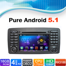 Pure android 5.1 System,16 GB Flash, 4 Core,HD 1024X600,for Mercedes R Class W251 Car Stereo Media System AutoRadio Auto Radio