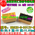 (10PCS) new original signal relay HRS2H-S-DC12V-N 12V / 8 feet / 2A / two groups of environmental protection