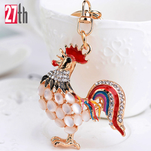 Cock Luxury Keychain Key Chain & Key Ring Holder Keyring Porte clef Gift 2017 Fashion Men Women Souvenirs Bag Pendant Car