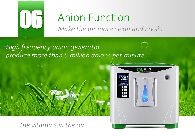 XY-1 portable oxygen concentrator-10