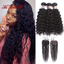 Water Wave Bundles With Closure Brazilian Human Hair Bundles With Closure Free Shipping 3 Bundles Water Wave With Closure Remy(China)