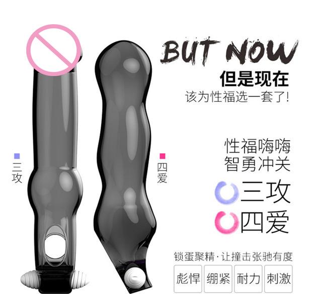 penis sleeve (11)