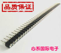 Image 3 - Free shipping 2000pin=1X40P single row of round hole  Female connector  1 * 40P  2.54MMPitch Connector  50pcs/lot