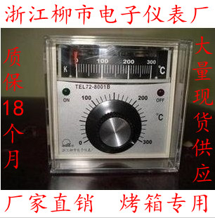 Genuine Liushi Zhejiang electronic instrument factory TEL72-8001B oven special thermostat thermostat temperature control table yao ott instrument tda thermostat tda 8001 pointer thermostat tda 8001 k 0 400