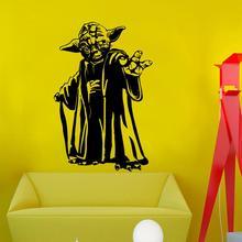 Star Wars Master Yoda Wall Sticker