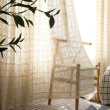 Ручная работа, вязанная Штора для гостиной, жалюзи, французские окна, спальное окно, хлопковое готовое перспективное украшение, занавеска s