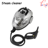 High pressure high temperature lampblack steam cleaner car wash floor steam cleaning machine HB 998