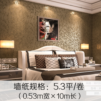 PAYSOTA Modern Simple Plain And Silicon Algal Clay Wallpaper Mottled Cement Solid Color Nonwoven Bedroom Living Room Wall Paper