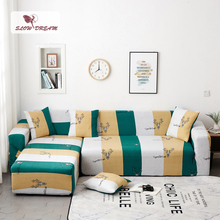 Slowdream Nordic Deer Sofa Cover Assemble Sofa For Living Room Removable Stretch Elastic Band Home Seat Decorative Slipcover slowdream assemble sofa cover nordic deer cover couch cover removable stretch furniture elastic decor home for living slipcover