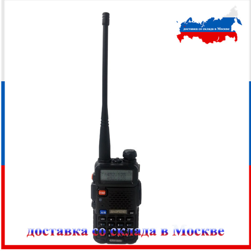 bilder für Meistverkaufte Portable Radio Baofeng UV-5R funkgeräte 5 Watt vhf uhf dual band 136-174 400-520 MHZ walkie talkie baofeng uv 5r
