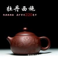 2018 new style 220ml Purple sand pot authentic Yixing raw ore Purple mud peony Xi Shi pot teapot