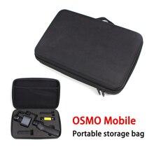 DJI Осмо мобильный ручной карданный Портативный Упаковка Водонепроницаемый противоударный сумка