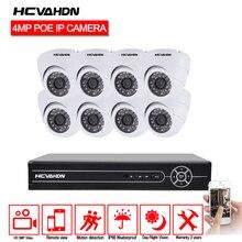 HCVAHDN 8CH сеть видеонаблюдение POE системы 8 шт. 4.0MP открытый Крытый белый купольные ip-камеры CCTV безопасности 5MP NVR комплект