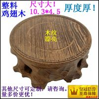 Red Wood Carving Kylin Teapot Jade Vase Of Flowers Bonsai Stone Head Wooden Monolith Base Saucer