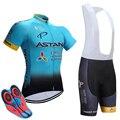 2017 Астана Pro команда Джерси Майо для велоспорта Одежда для велоспорта Мужской Горный костюм-униформа набор