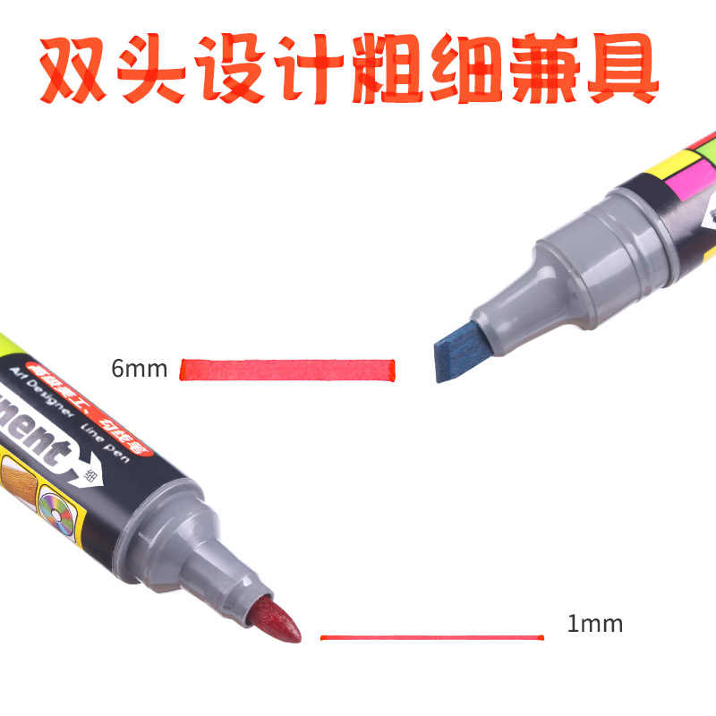 12 Color Oil Marking Pen, Color Duplex Hand Drawn Pop Poster, Mccormack Pen, Thick Head, Big Head Pen Set.