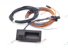Rear View Camera Trunk handle with High Guidance Line Wiring harness For VW MQB Tiguan