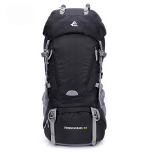 Free Knight 60l Outdoor Hiking Backpacks Rucksack Sport Backpack Travel Climbing Bags Waterproof Trekking Camping Backpack free knight 60l waterproof climbing hiking backpack rain cover bag camping mountaineering backpack sport outdoor bike bag