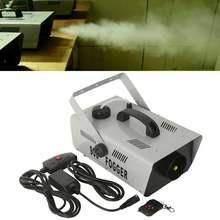 900 Вт дымовая противотуманная машина беспроводной дистанционный