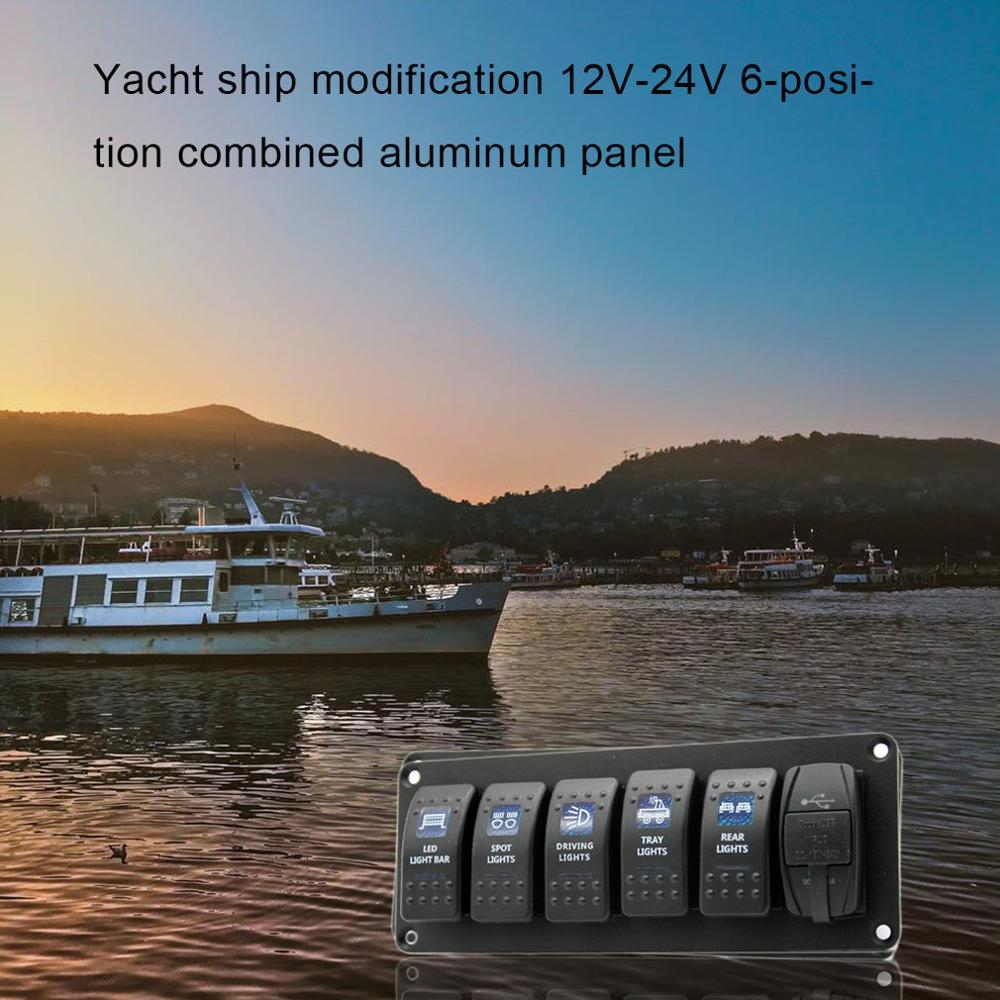 Yacht Ship Modification 12v 24v 6 position Combined Aluminum Panel Stainless Steel Heavy Duty Thickened Hinge For Ship