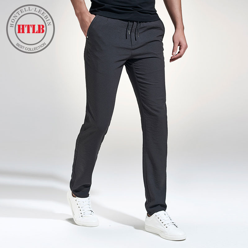 HTLB 2017 New Fashion Brand Men Clothing Casual Slim Fit Ankle Length Harem Pants Mens Sweatpants Free Shipping