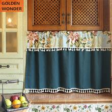 Beautiful American Country Style Door Curtain Kitchen Cabinet Short Curtains Half  with Tassels Finished