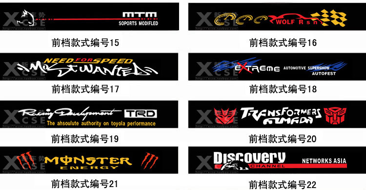 Reflective car front windshield stickers after windshield glass car sticker car styling trd 24 car covers on aliexpress com alibaba group
