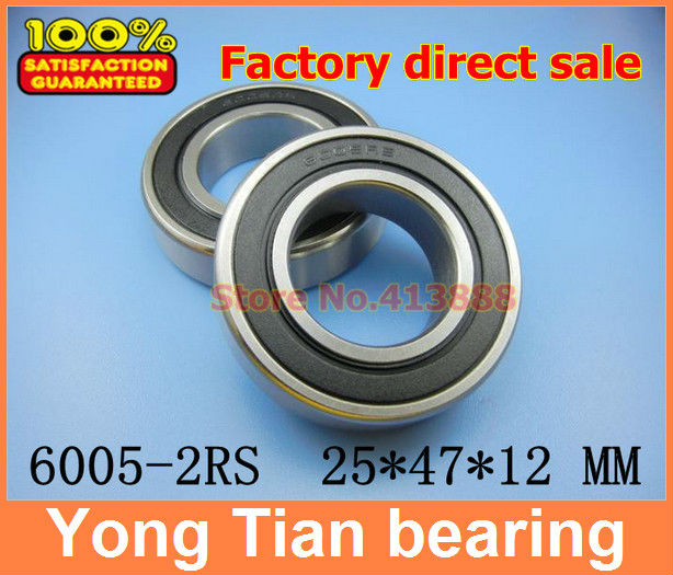 (1pcs) High quality deep groove ball bearing double rubber sealing cover 6005-2RS 25*47*12 mm 4pcs lot high quality abec 1 z2v1 stainless steel deep groove ball bearings s6005zz 25 47 12 mm
