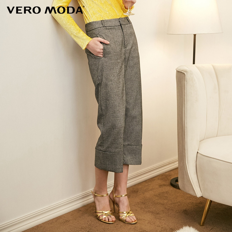 Vero Moda New Women's Leisure Blending Colors Wide-leg Capri Pants   31836J507