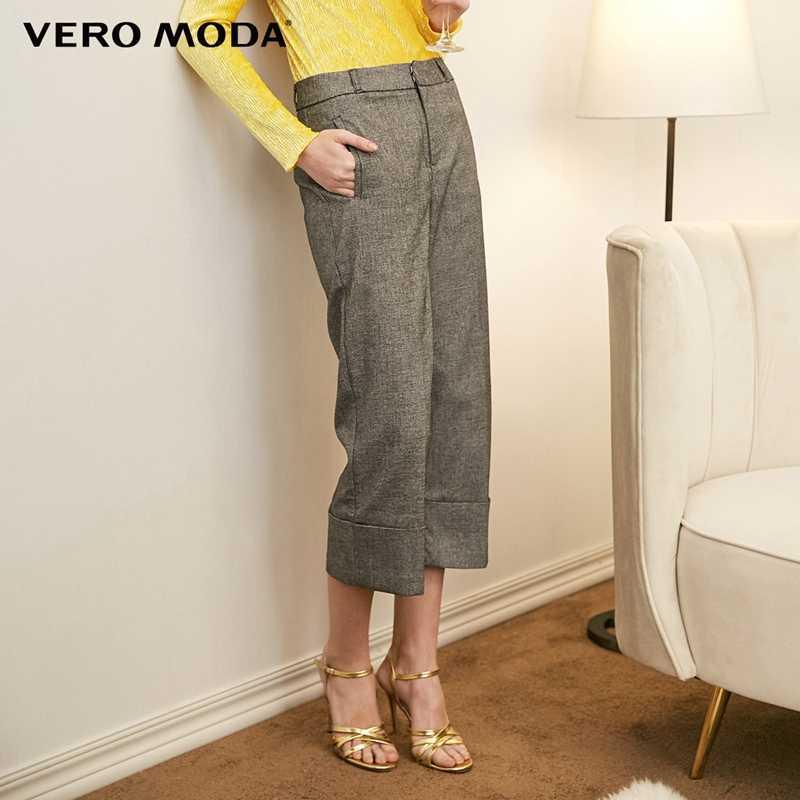 をベロ moda 2019 新女性のレジャーブレンド色ワイド脚カプリパンツ   31836J507