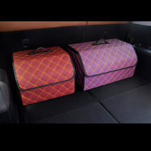 1pc Auto Interior accessories Car trunk storage bag PU leather folding  storage box Car Trunk Tidy Bag Organizer