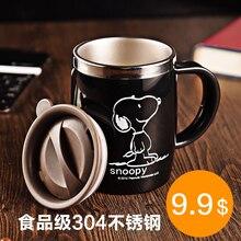 Snoopy 420 ml Kaffee Teetasse Trinken Glaskolben Wasserglas Büro Mit Abdeckung Schwarz Edelstahl Wasser Mu